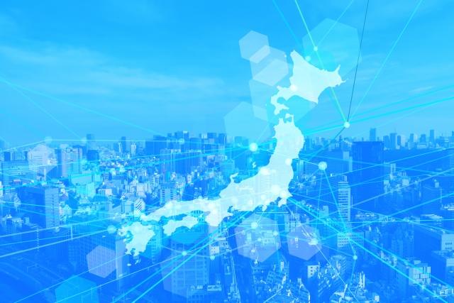 【オンライン】2021年新春特別セミナー