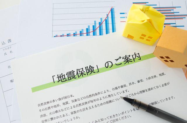 賃貸経営に欠かせない地震保険の基礎知識 補償範囲から加入するときの注意点