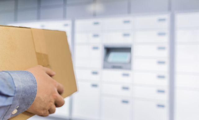 【簡単】宅配ボックスの設置で空室改善!費用や設置までの日数・設置方法も合わせて説明