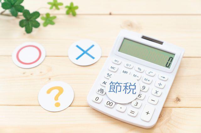 大家さんになったら知っておきたい経費の種類と確定申告の節税テクニック