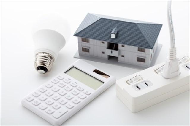 【アパート経営のコスト削減】電力会社の見直し 3年に1度は確認するべき理由