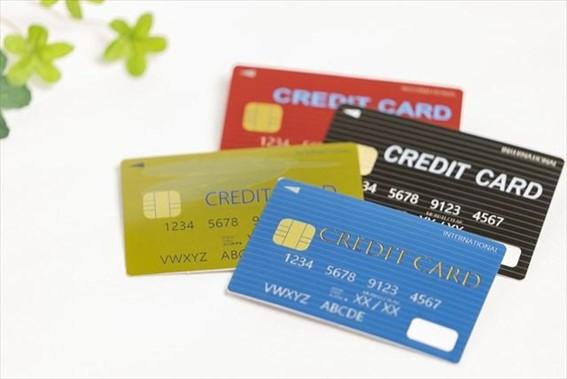 家賃 クレジットカード払い